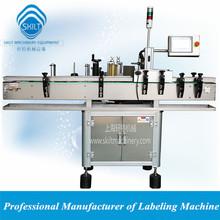 ผลิตภัณฑ์ดูแลสุขภาพplm-aอัตโนมัติlabelerสำหรับรูปทรงกลม