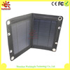 High quality 6W portable solar panel charger