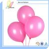 "2014 Hot Sale 10"" 1.8g Pink Balloon Dress Auto Inflatabel Advertising Balloon"