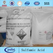 hot sales 99.5% sulfamic acid with low price