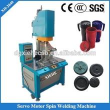 Spin soldering plastic machine with Japan Yaskawa Servo Motor S direct import china