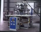 Automatic winder pp film maching machine,plastic extruder machine,price of plastic extrusion machine