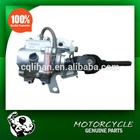 Three wheel motorcycle reverse gear assembly