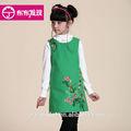 2014 de dama de honor vestido más diseños surdress chino de los fabricantes de prendas de vestir