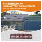 decoration ,carbon fiber upvc,green glazed ceramic roof tile