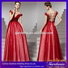 Newest Design A-line V-Neck Cap Sleeve Sheer Back Crystal Beaded Floor Length Handmade Flower Red Velvet Wedding Dresses(WD125)
