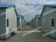 Container Accommodation Units For Living