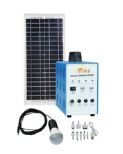 120W mini home solar power system for home,solar module system,portable solar system