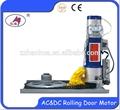 De alta calidad de la puerta del balanceo del operador, la puerta del garaje mecanismos, engranaje de la rueda para el balanceo de la puerta del obturador