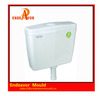 Factory Direct Sales Quality Assurance Injection plastic toilet water tank mould