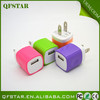 China portable mobile phone accessories charger