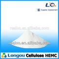 venta al por mayor de fábrica, HEMC metil hidroxietil celulosa éter de Solubilidad