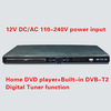 DC 12V Home DVD player with built-in DVB-T2 digital Tuner with AV-OUT,HDMI functions