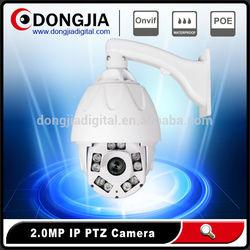 Waterproof 20X Optical zoom 2mp p2p full hd outdoor 1080p ptz 360 degree ip camera