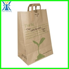 Yiwu 2015 New Arrived brown shrong printed flat handle recycled Paper bags with handles wholesale in canada