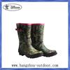Camo Rain Boots,Cheap Women Rubber Rain Boots,Rain Boots With Zipper