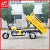 250CC diplacement motorized big three wheel petrol engine cargo tricycle/ hydraulic wheel motor