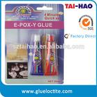Low price 2 parts quick epoxy ab glue