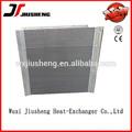 Vakuum löten aluminiumplatte bar aluminium-wärmetauscher maschinenhersteller
