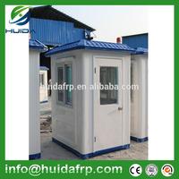 Huida new Stainless steel outdoor Prefab guard house manufacturer