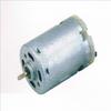 12v dc electric motor for Household Appliances JMM020