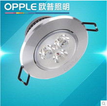Op LED to shoot the light 3 w full day Lantern Festival lanterns sitting room background wall can bovine eye lamp 7-7.5 cm brigh