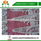 Fashion design plain white cotton eyelet embroidery fabric