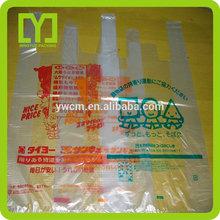 Yiwu Hot Sale Custom Printed Transparent Shopping Bag