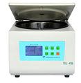 Venta caliente médico centrífuga de la máquina, médicos centrifuge fábrica( 4000 rpm 100ml x 4 capacidad)