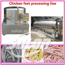Factory price chicken feet machine / chicken feet peeling machine 008615936239970