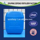 High quality , free sample , Phosphoric acid 85% food grade
