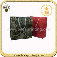 cosmetic paper bag/paper shopping bag/pop up paper bag