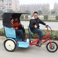 bici elettrica a tre ruote 500w 48v