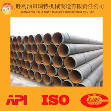 API 5L seamless steel and welding production oil and gas line pipe good price