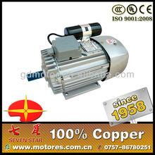 Waterproof IP55 2.2kw single phase motor