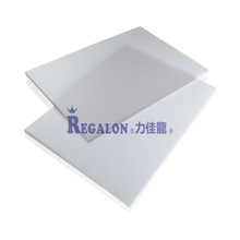 Polycarbonate Thin Clear Plastic Sheet