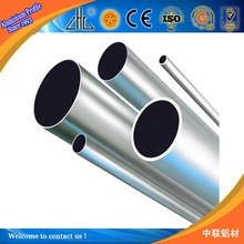 HOT!!!industrial aluminium pipe offering/aluminium pipe for car,21years experiend factory