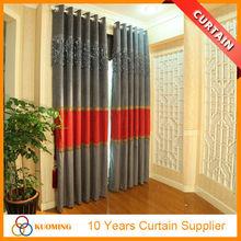 MLMJ elegant grommet top design chenille patchwork curtain turkey