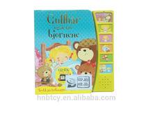 2014 new children sound book & reading pen