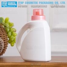 QB-LS1000 popular high quality hdpe plastic material 1000ml/1L liquid laundry detergent bottles