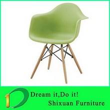 PC-082 fashion modern new design eames leisure room chair