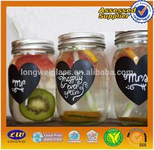 2015 Glass Storage Jar / glass jars for canning