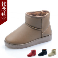 2014 New Fashion Short Women's snow boots