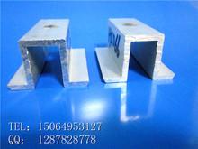 Photovoltaic solar panel installation accessories