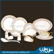 dish set gold design wwd-130121