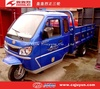 3 Wheels with Cabin Tricycle made in china/water cooling engine Tricycle for loading HL300ZH-C02