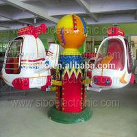 GMKP mini merry go round for sale electric kids plane