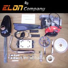 4 stroke 49cc high quality bicycle engine kit (engine kits-4)
