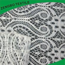 nylon lycra fringed Iris african guipure lace fabrics for wholesale