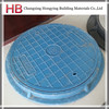 manhole cover new building construction materials